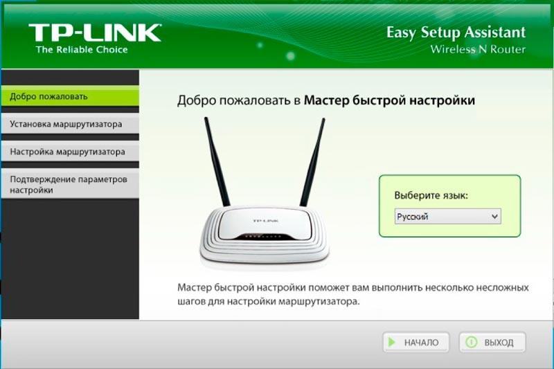 Почему не подключается роутер tp-link к интернету