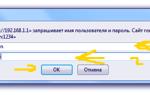 Как поменять пароль на роутере Zyxel Keenetic