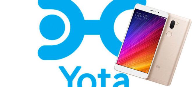 Как настроить Yota для Android