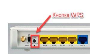 Как подключиться к Wi-Fi сети