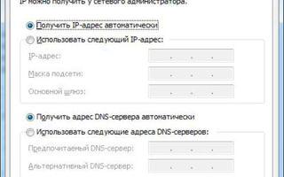 Настройка Wi-Fi сети на роутере Mikrotik