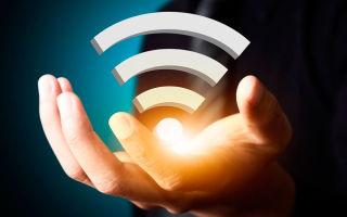 Как создать локальную сеть через Wi-Fi