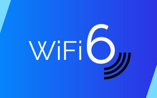 Wi-Fi 6: как это работает