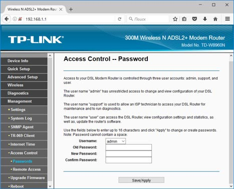 Access Control - Password