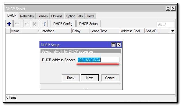 DHCP сервер роутера Mikrotik