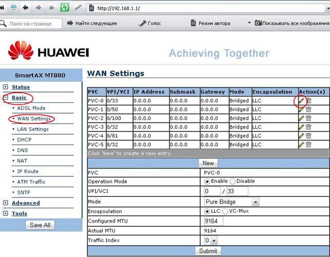 Huawei WAN Setting