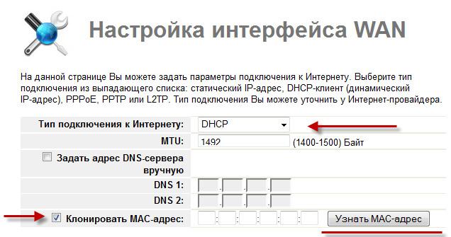 настройка DHCP Upvel