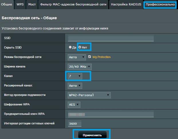 Веб-интерфейс Asus RT N12
